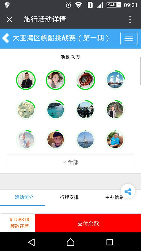 微信图片_20180808093201